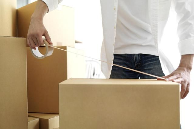 Gives a list of packing supplies you'll need for a smooth move. Plus, tips on how to save money and where to get free supplies.