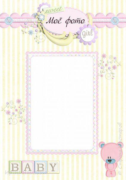 """Набор страничек """"Sweet Girl""""  формат А-5, в наборе 17 страниц. !!!!Странички ТОЛЬКО для личного пользования!!! Продажа набора ЗАПРЕЩЕНА!!! фото 4"""