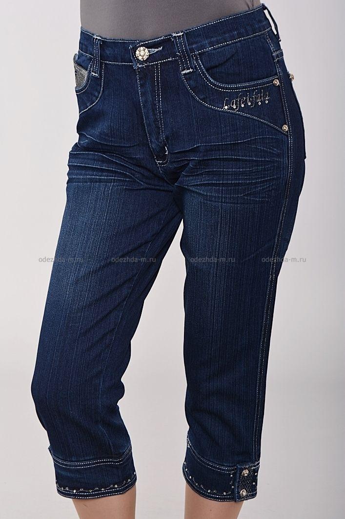 Капри Б9786  Цена: 224 руб    Стильные джинсовые капри с традиционной застежкой, дополнены карманами.  Изделие зауженного кроя.  На талии предусмотрены шлевки для ремня.  Состав: 100 % хлопок.  Размеры: 44-50     http://odezhda-m.ru/products/kapri-b9786     #одежда #женщинам #бриджикапри #одеждамаркет
