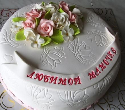 торт из мастики фото на день рождения маме