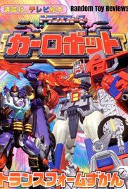 Kiss Cartoon Transformers Robots In Disguise Season 2. Optimus Prime and the Autobots defend Earth against Megatron and combined forces of the evil Predacons and Decepticons.