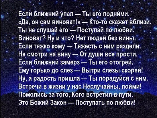 Надежда Савичева