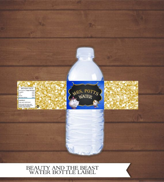 Beauty and the Beast Water Bottle Label by CindysEventCreations