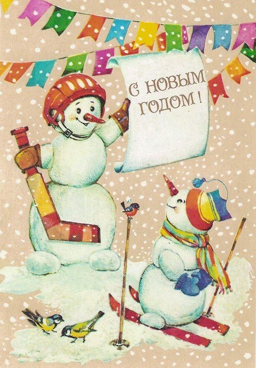 Новогодние открытки 2004