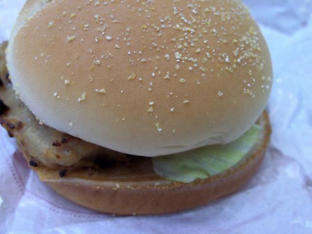 Burger king at Hongkong airport.