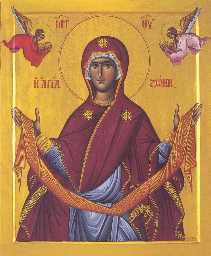 Η Τιμία Ζώνη της Θεοτόκου / The Holy Cincture of the Theotokos