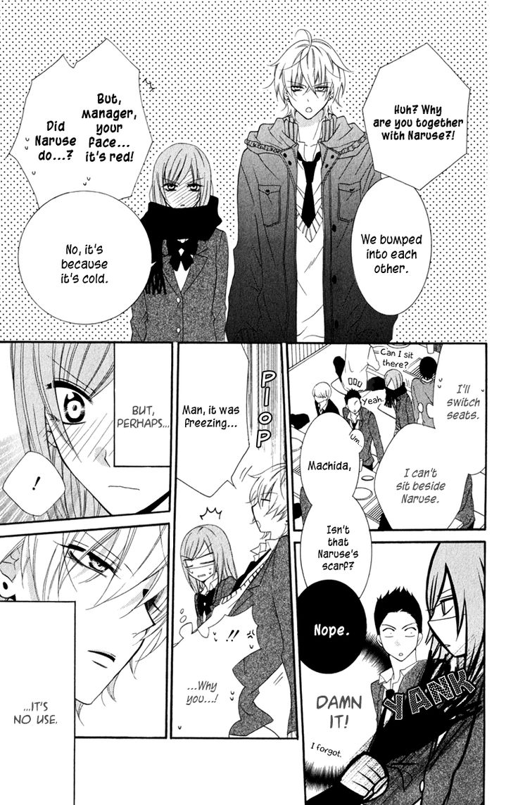 Read manga Namaikizakari. 003 Read Online online in high quality
