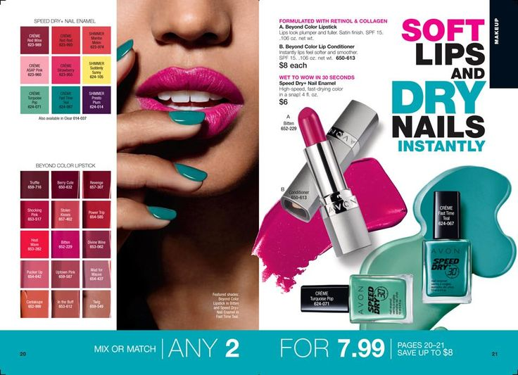 Avon Any 2 for $7.99 #lips #nails https://www.avon.com/brochure/?s=ShopBroch&c=repPWP&repid=16317031&tntexp=pwp-b&mboxSession=1459212474756-267613