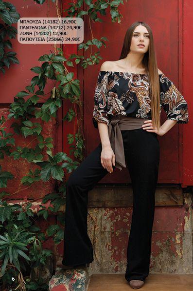 #look #fashion #model