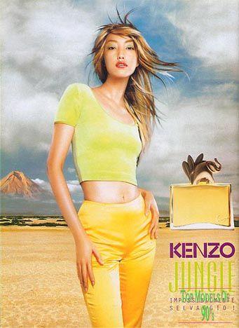 Ayumi Tanabe KENZO JUNGLE 1996