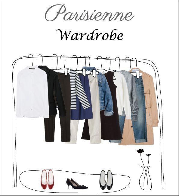 好きな服だけのクローゼットの作り方 | パリジェンヌ シンプルファッション・好きな服だけのワードローブとシンプルをおしゃれに着こなすコツ
