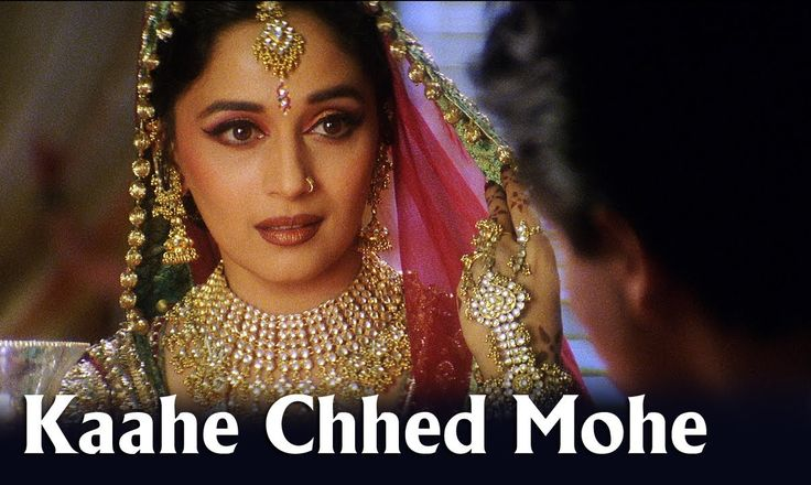 (bollywood dance) Kaahe Chhed Mohe (Video Song) | Devdas | Madhuri Dixit | Shah Rukh khan