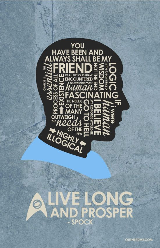 Spock Inspired Quote Poster by OutNerdMe on Etsy