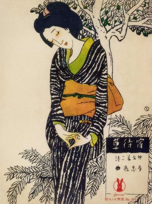 Evening Primrose. Yumeji Takehisa. 1918. Love the linework, the colors, and her expression.