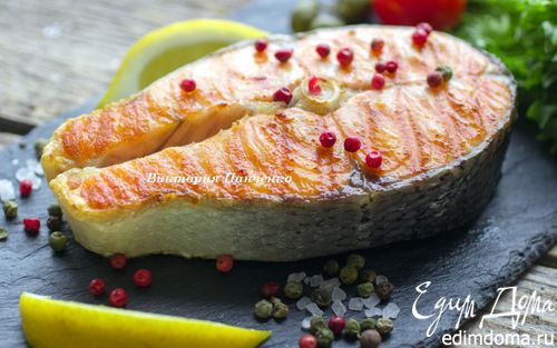 Лосось на гриле (секреты приготовления) | Кулинарные рецепты от «Едим дома!»