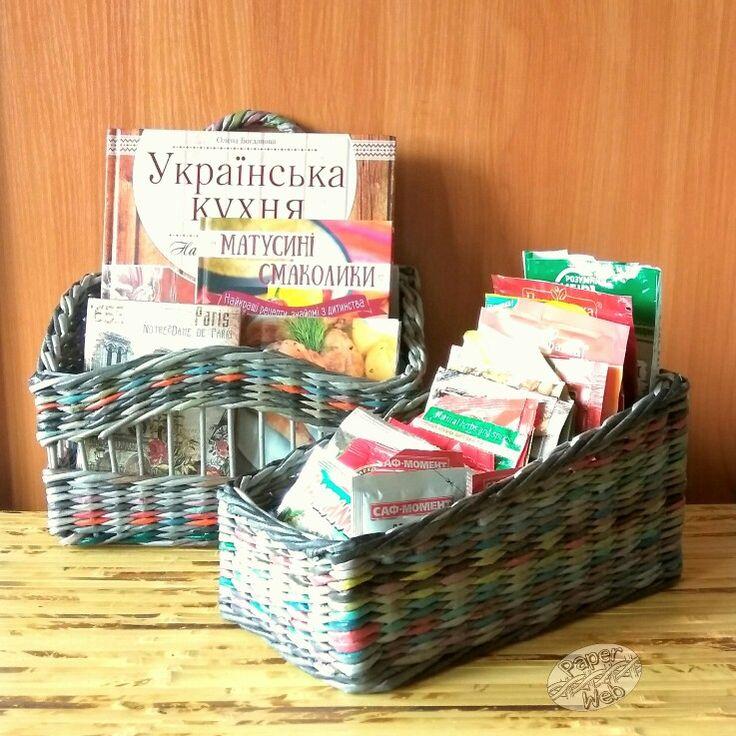 Плетеные коробы для специй и книг рецептов