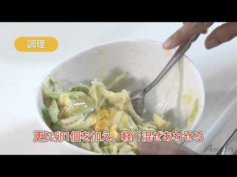 okonomiyaki recipe. if you need translate to EN. enigmajack@yahoo.com