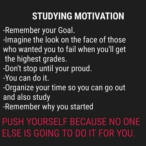 motivational quotes for students studying pdf