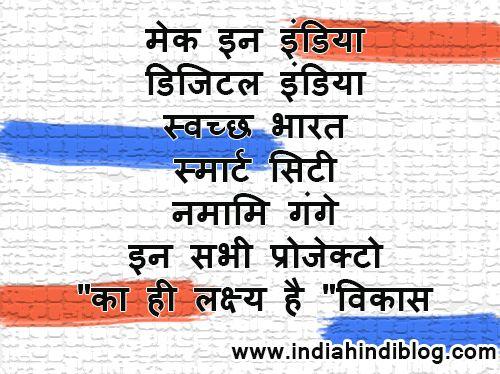 Share773011361Thought of the Day Images & Wallpaper हिंदी में अनमोल विचार की Images आपके लिए India Hindi Blog पर Hindi Thought Hindi Quotes हिंदी थॉट – Hindi Thought प्रतिदिन के नए नए थॉट, अनमोल विचार Hindi Thought Hindi Quotes सुविचार… Share773011361