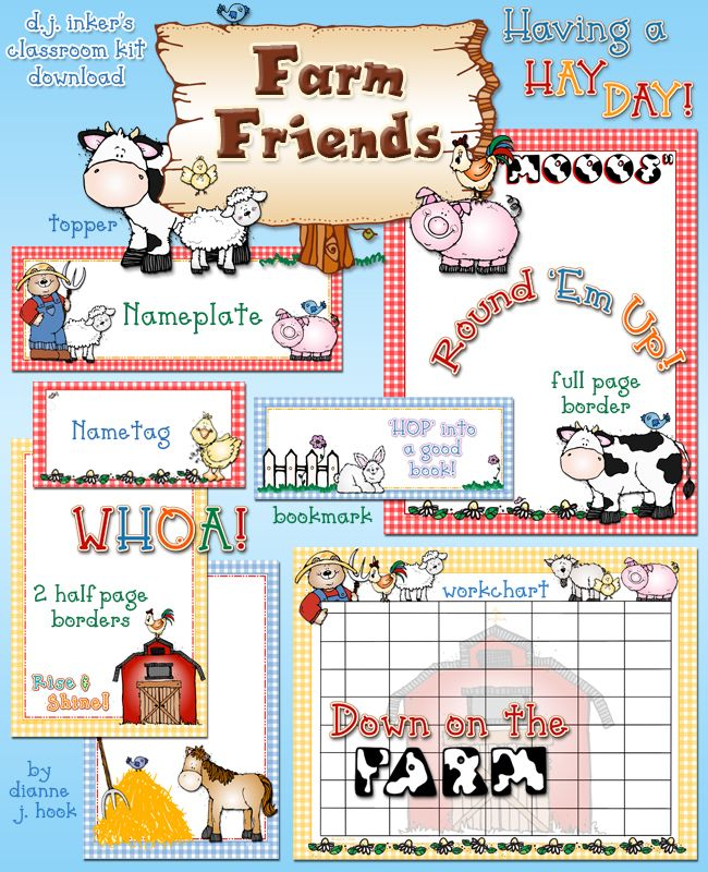 You'll have a 'Hay Day' creating with our 'Farm Friends Classroom Download!'  Bring some smiles from down on the farm into your classroom for assignments, fliers, record books, notes, desk decorating & more!   farm classroom theme, farm borders, barnyard classroom theme, barnyard borders, farm clip art