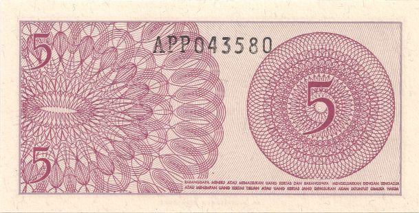 Wertseite: Geldschein-Asien-Indonesien-Rupiah-0.05-1964