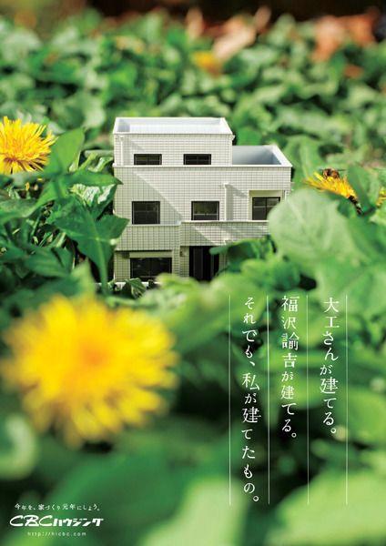 http://peacegraphics.jp/muscat1/categories/30217/images/3210441