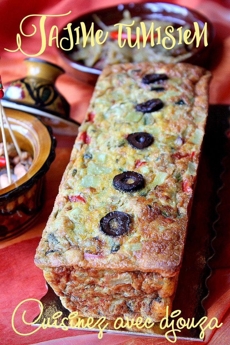 Les recettes de tajine tunisien sont faciles comme cette recette du tajine tunisien sans viande aux légumes et feta. une omelette tunisienne aux œufs