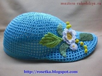 Lacy crocheted baseball cap with tutorial, not in English, but with diagrams and Google made a halfway decent translation.