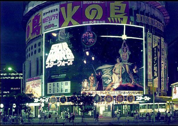 『スターウォーズ』(1978) 公開当時の日劇