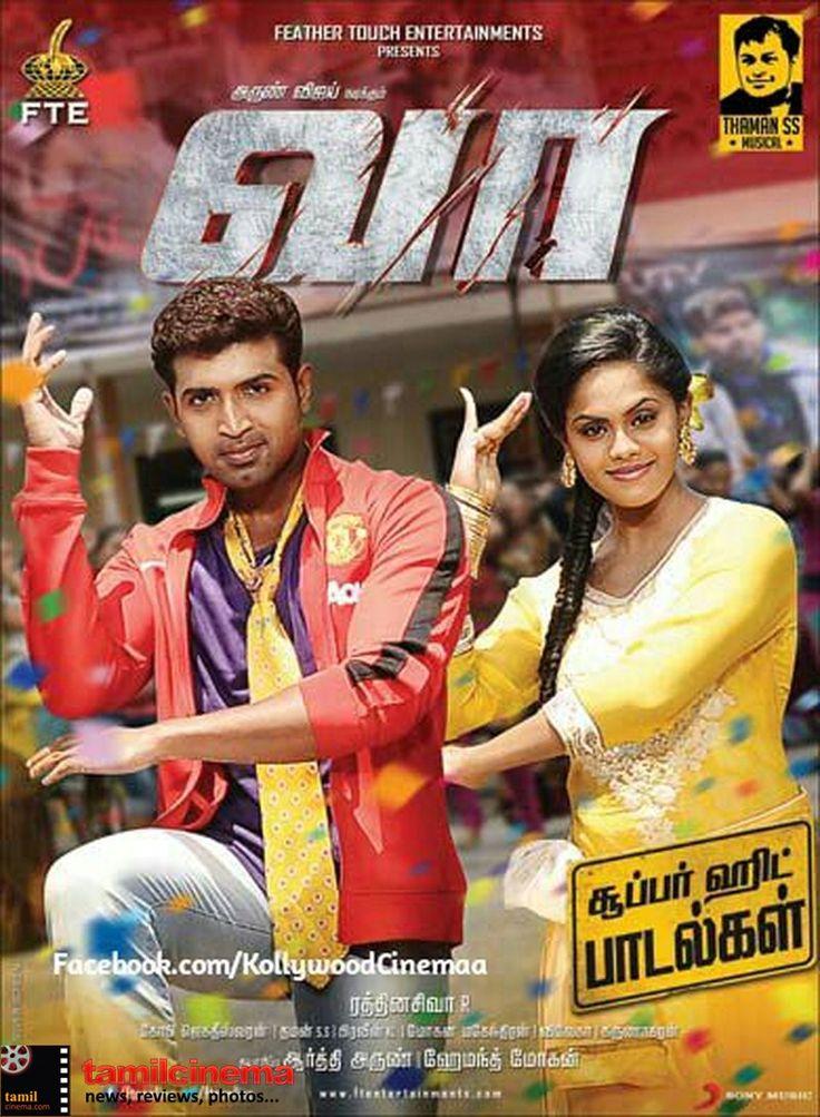 #Vaa Movie New Poster  More Stills http://tamilcinema.com/vaa-movie-new-poster/  #Arunvijay #Karthika