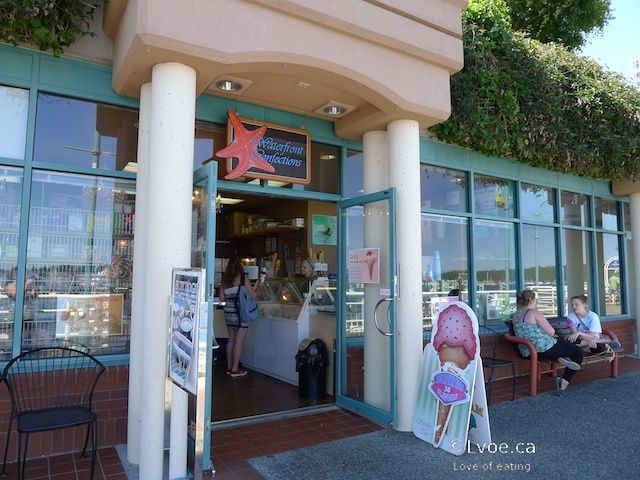 Waterfront Confections - Nanaimo, BC   On the waterfront---loads of  candy and yummy ice cream and gelato