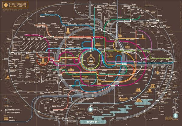 Tokyo Railway Handy Map - 370 x 260 mm