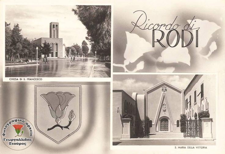 Ρόδος. Η Καθολικές εκκλησίες Άγιος Φραγκίσκος και η Σάντα Μαρία 1936 ..