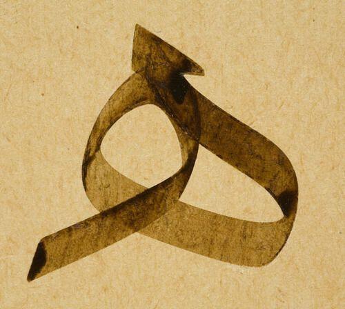 ھ۔ Islamic calligraphy.