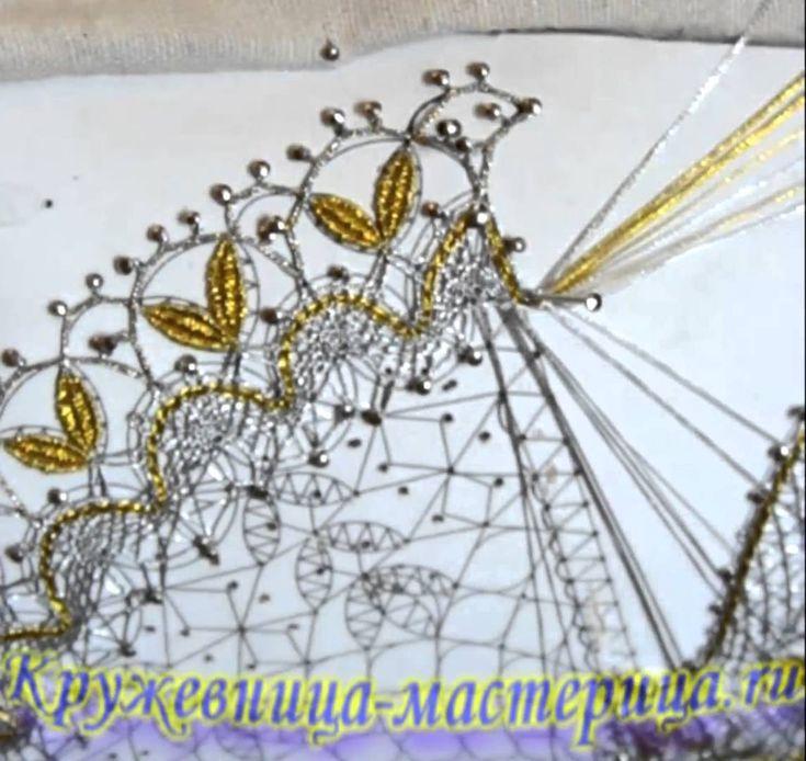 6. Плетешковый оплет и зашивка ангела.