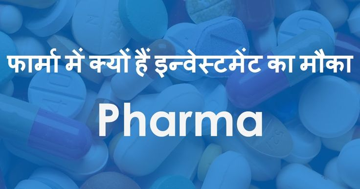 Top Stock Picks of the Pharma Sector-Equity Trading Tips