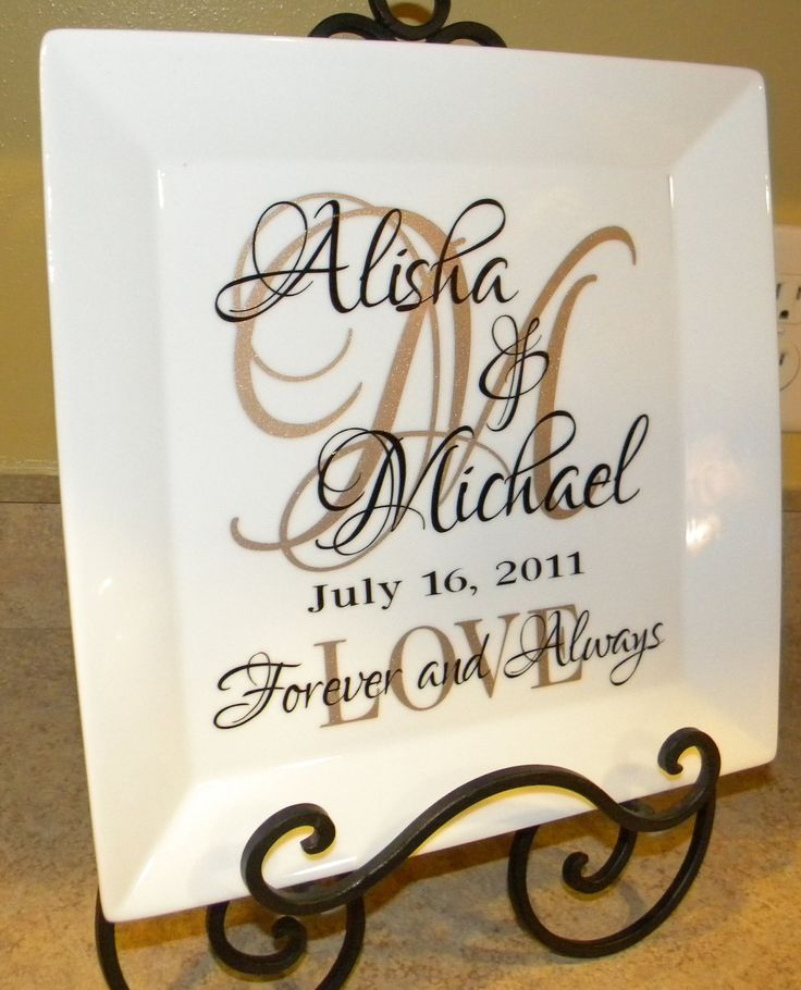 Personalized Wedding Gift Plate