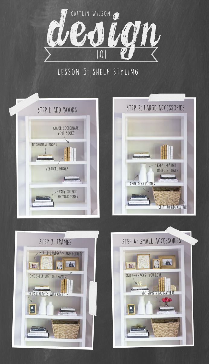 Caitlin Wilson | CW Design 101| Lesson 5: Shelf Styling