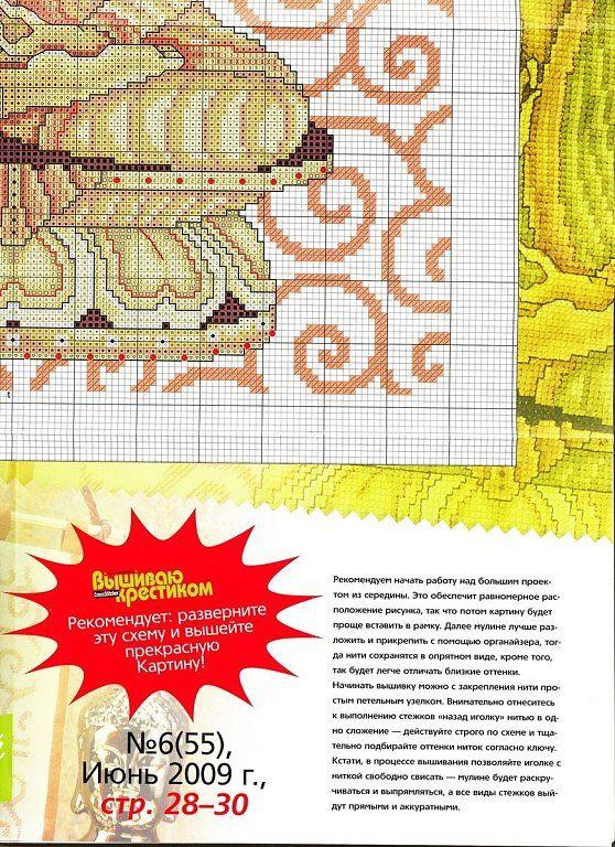 Gewoon Cross Stitch Patterns (593 p.)   Leren Ambachten is facilisimo.com