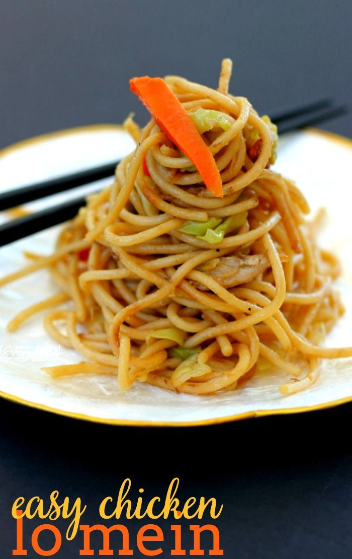Easy Chicken Lo Mein is a great meal to toss together when you are short on time! It's filled with vegetables and tastes great as leftovers! | The Love Nerds