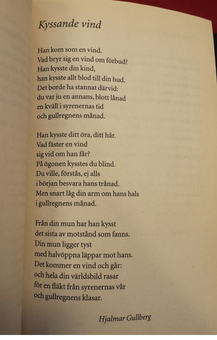 Hjalmar Gullberg #svensk #lyrik