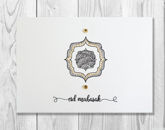25 best greeting cards images on pinterest eid greeting cards eid eid mubarak card eid greeting card happy eid by sidraartboutique m4hsunfo