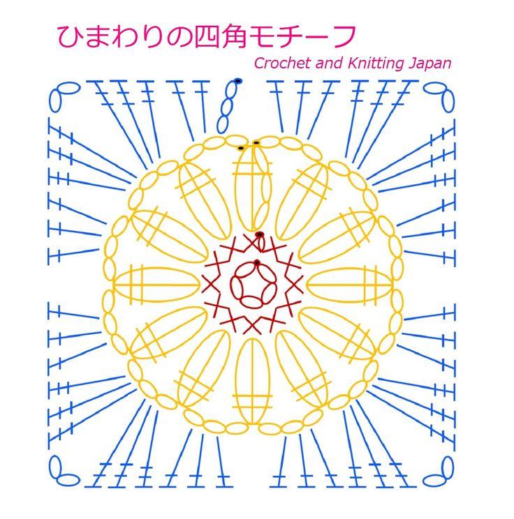 ひまわりの四角モチーフ【かぎ針編み】編み図・字幕解説 Sunflower Square Motif / Crochet and Knitting Japan https://youtu.be/56d-p0nt2DY ひまわりの花びらを、長々編み3目の玉編みで、12枚編みます。 青空に咲くひまわりのように、青い四角モチーフにしました。 モチーフ仕上げの糸始末は、とじ針でします。 ★編み図はこちらをご覧ください ★