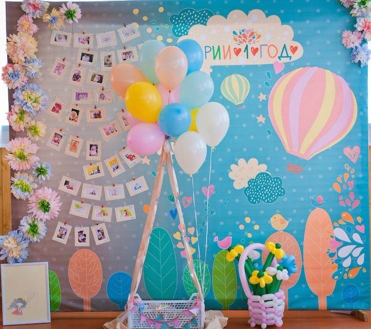 """... рождениям дочерей: 3 годика (июнь) и 1 годик (ноябрь). Старшей дочери 1 годик отметили раскошно!!! Все заказывала: баннер, фото, цветы из бумаги, и на столах были воздушные шары в стиле папье маше, торт в этом же стиле, пряники на подарок деткам. Тематика праздника была """"1 год - воздушный шар"""". Но ушло много времени, сил, надо было все самой искать. С рождением ..."""