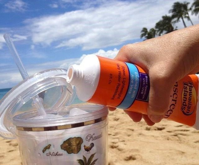 Smuggle Your Booze Sunscreen Flask | DudeIWantThat.com