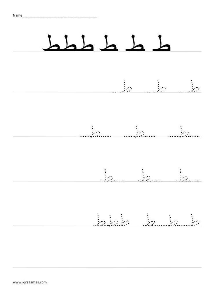 Mer enn 25 bra ideer om Arabic handwriting på Pinterest | Arabisk ...