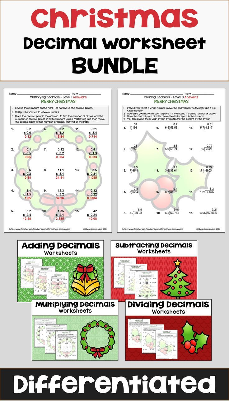 Worksheets Decimals Worksheets Christmas Math Worksheets Fun Math [ 1288 x 736 Pixel ]
