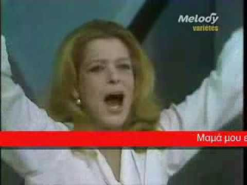 Melina Merkouri - Je suis Greque - Eimai Rwmia - YouTube