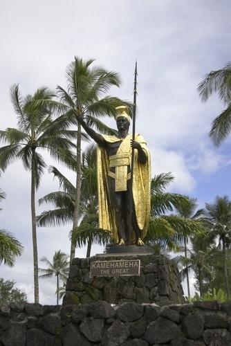 I want to SEE King Kamehameha!