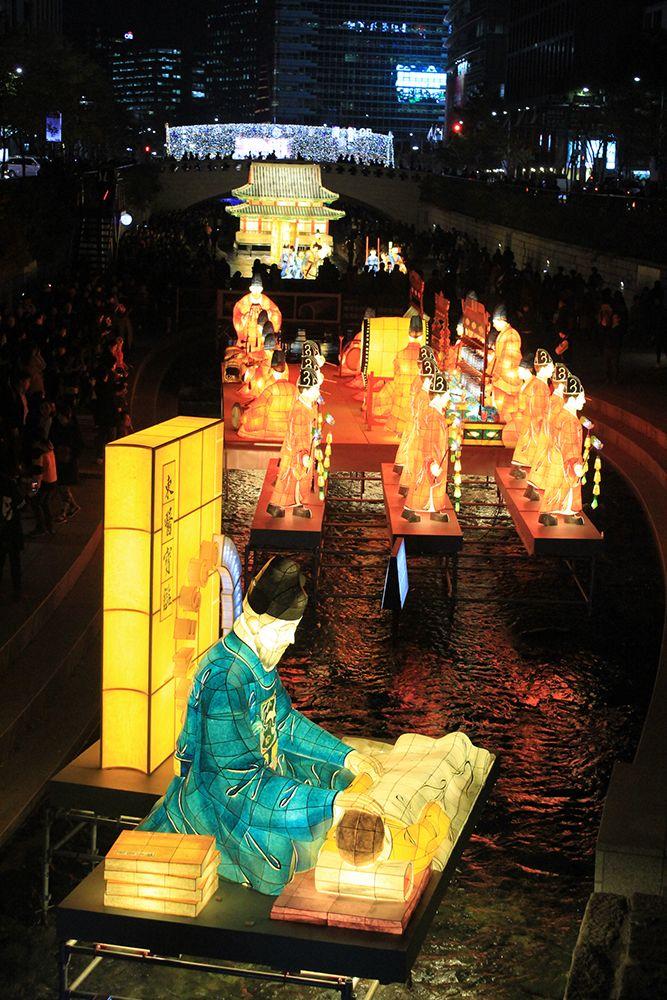 청계천을 가득 메운 등불의 향연, 서울빛초롱축제